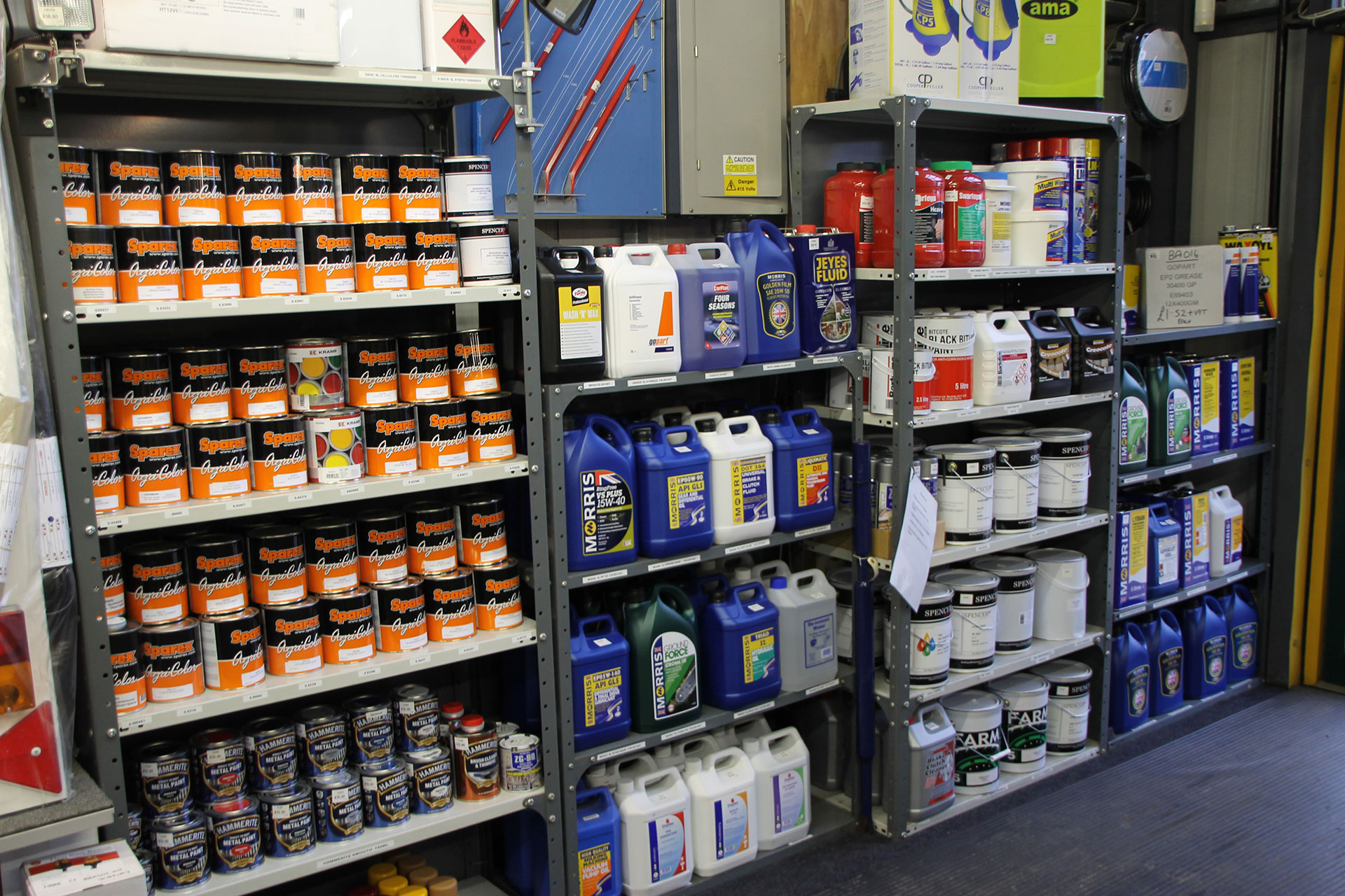 Hams hardware interior consumables